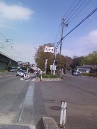 知多四国八十七番 長寿寺