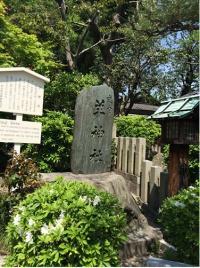 石碑「羊神社」
